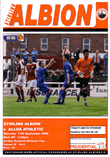 stirling ablion v alloa athletic 13 september 2008